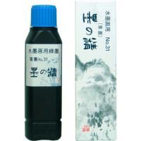 青墨用純植物性松煙を用い、濃いときの吸収色の黒と薄いときの透明感のある明るい青系の色調を、バランスよ...