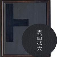 押印用の台  [特徴]弾力が少なく印面と紙との密着度が高いので、印影がくっきり鮮やかに押せます。マグ...