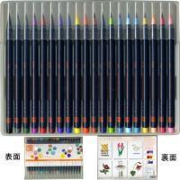 「彩」があれば、そこはアトリエ。大人の塗り絵や水彩画をいますぐあなたも。日本画に使用される「日本の伝...