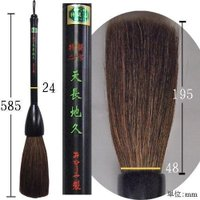 大作用筆。穂の弾力は強力で硬い。【商品材質】木、赤天馬、紐。商品実寸法mm:穂径48*穂長195 軸...