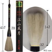 大作用筆。穂の弾力はやや硬い。【商品材質】木、白天馬、紐。商品実寸法mm:穂径32*穂長142 軸径...