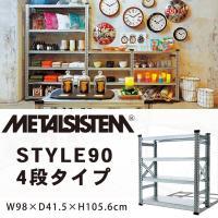 ●METALSISTEM-4TIER-SHELF(W900) ●イタリア製のメタルラック。業務用収納...