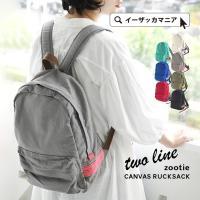 リュックサック / くったり柔らかキャンバス素材のリュック。 レディース メンズ かばん 鞄 デイパ...