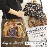 ショルダーバッグ/ネコ柄・花柄・レオパード柄の ポシェットサイズのガマグチ ショルダーバッグ。レディ...