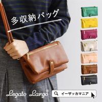 ショルダーバッグ/物の仕分けがしやすい、ポケット多めのミニショルダーバッグ!  LR-C1591 L...