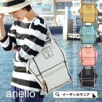 anello アネロ キャンバス トートバッグ/大人気 口金リュックサックそっくりな だまし絵トート...