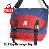 商品名:CHUMS(チャムス):スウェット×ナイロン スキッドストップ メッセンジャーバッグ  ■サ...