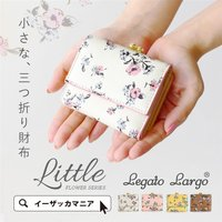 三つ折り 財布 /ちょこんと小さなサイズ感なのに、しっかり収納できる ウォレット。 レディース サイ...