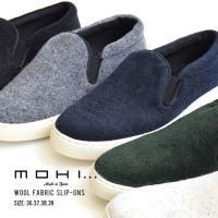 商品名:MOHI(モヒ)ウール スリッポン  ※画像内に全色掲載されていない場合がございます。 PC...