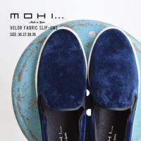 商品名:MOHI(モヒ)ベロア スリッポン  ※画像内に全色掲載されていない場合がございます。 PC...