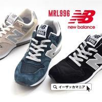 スニーカー ニューバランス 996 レディース 靴 シューズ スポーツ ローカット シーソルト◆Ne...