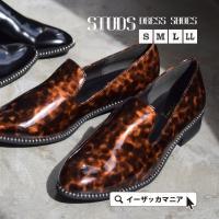 シューズ レディース 靴 スリッポン ローカットシューズ 大きいサイズ フラット ローカット 低め ぺたんこ 歩きやすい パンプス