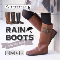 ロングブーツ/レインブーツ/膝までしっかり守ります、こう見えて雨の日も履ける「ロングブーツ」。レディ...