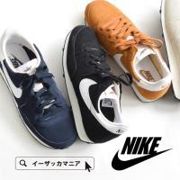 NIKE スニーカー23.0cm〜26.0cmまで!レディース シューズ 靴 ローカット スポーツ ...