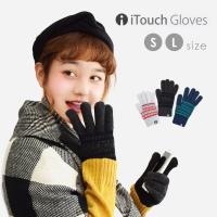 商品名:iTouch Gloves[Patterns]   ※画像内に全てのカラーバリエーションが掲...