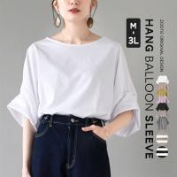 さりげない袖デザインで、手抜き感のない日常着◆zootie(ズーティー):ハングバルーンスリーブ プ...