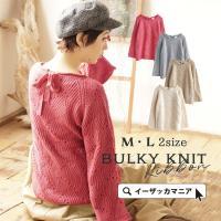 ニット M/L 優しい編み模様の リボン付き ニットプルオーバー ◆zootie(ズーティー):バッ...