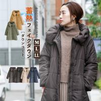 コート レディース ダウン 秋冬 秋 冬 ロングコート あったか アウター ダウンコート ロング 大きいサイズ 中綿