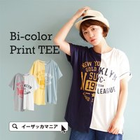 Tシャツ リメイクしたような 左右非対称デザインの ロゴTシャツ! レディース トップス tシャツ ...