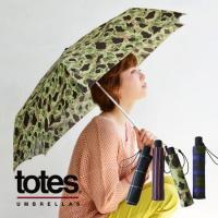 直径95cmの男女兼用傘。UPF50+の紫外線UVカット加工&撥水性に優れた晴雨兼用傘 折りたたみ傘...