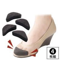前滑りによるつま先の圧迫を低反発クッションが防止します。靴側の立体クッションでへたりにくく、つま先側...