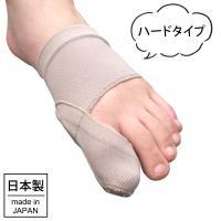 靴を履きながらでもおしゃれに足の歪みをサポート!  ひっくり返せば左右どちらにもお使い頂けます。  ...