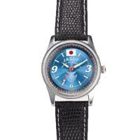 日本を守り続けてきた熱き男達の腕時計  自衛隊が愛用する腕時計が遂に一般解禁されました!  文字盤に...