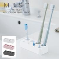 歯ブラシや歯間ブラシをまとめて収納できる歯ブラシスタンド  歯間ブラシって置き場所に困りますよね。 ...