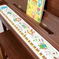 みんなで楽しくダンスミュージック!  動物たちが踊り出すかわいらしい鍵盤カバー。  かわいいクリアボ...