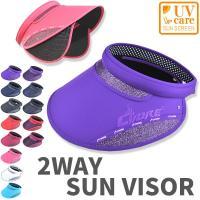 【サンバイザー 2WAY 帽子 キャップ クリップバイザー 日よけ 日焼け対策 紫外線 UVカット ...