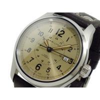 レビューで次回2000円オフ直送ハミルトンHAMILTONカーキフィールドオート自動巻き腕時計H70...