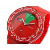 レビューで次回2000円オフ直送エイトップATOPワールドタイム腕時計VWA-05レッド【腕時計国内...