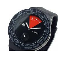 レビューで次回2000円オフ直送エイトップATOPワールドタイム腕時計VWA-07ブラック【腕時計国...