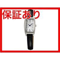 レビューで次回2000円オフ直送オリエントORIENTユーYOUクオーツQuartzレディース腕時計...