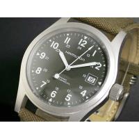 レビューで次回2000円オフ直送ハミルトンHAMILTONカーキKHAKIフィールドメカ腕時計H69...