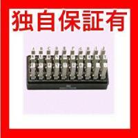 エンドレススタンプ サンビー EN-EG1 (業務用2セット) 【アルファベット/ゴシック】 連結式ゴム印/