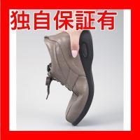 レビューで次回2000円オフ 直送 撥水レザータッチソフトウォーキングシューズ オーク 22.5cm 男女兼用〔代引不可〕 ファッション 靴・シューズ ウォーキングシュ