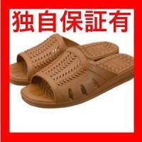 (業務用5セット) ニホンスリッパ 成型サンダル 348641 紳士 L ブラウン 10足