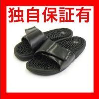 レビューで次回2000円オフ 直送 ボディポップ 健康サンダル 1301 25cm ブラック ファッション 靴・シューズ サンダル 健康サンダル