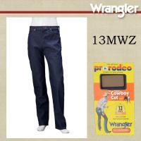 ラングラー 13MWZ ストレートジーンズ カウボーイカット デニム レギュラーフィット WRANGLER