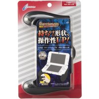【LR・ZRボタンも押しやすい* New 3DS LL用グリップ】 子供から大人まで幅広いユーザーの...