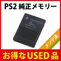 PlayStation2(PS2)専用 ソニー純正メモリーカード(8MB)ブラック