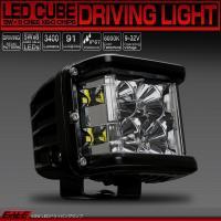 LED DRIVING LIGHT CUBE 40W CREE XB-D  両サイドに設置された独自...