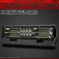 LED ライトバー TRシリーズ  両サイドは、広範囲を照らす広角型リフレクターを2段配置。   中...