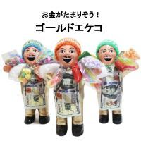 エケコ人形へのお願いの仕方 現地ボリビアやペルーの人は、自分の欲しいと思う物のミニチュアを沢山つけて...