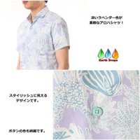 TORI RICHARD トリリチャード メンズアロハシャツ ブラック/グリーンパームツリー フルボタンタイプ/コットン