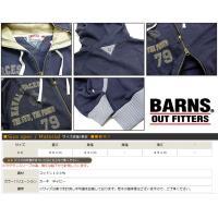 BARNS バーンズ フルジップ パーカー スウェットパーカー レディースサイズ br-8927