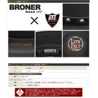 HTC × BRONER ブローナー UMBRELLA HAT Wネーム アンブレラハット ハリウッドトレーディングカンパニー htc41879