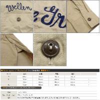 シュガーケーン SUGAR CANE ワークシャツ ツイル チェーン刺繍 長袖 コーマヤーン Wellen