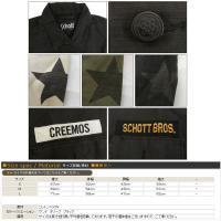 ショット Schott ミリタリー カスタムファティーグシャツ sch3175000